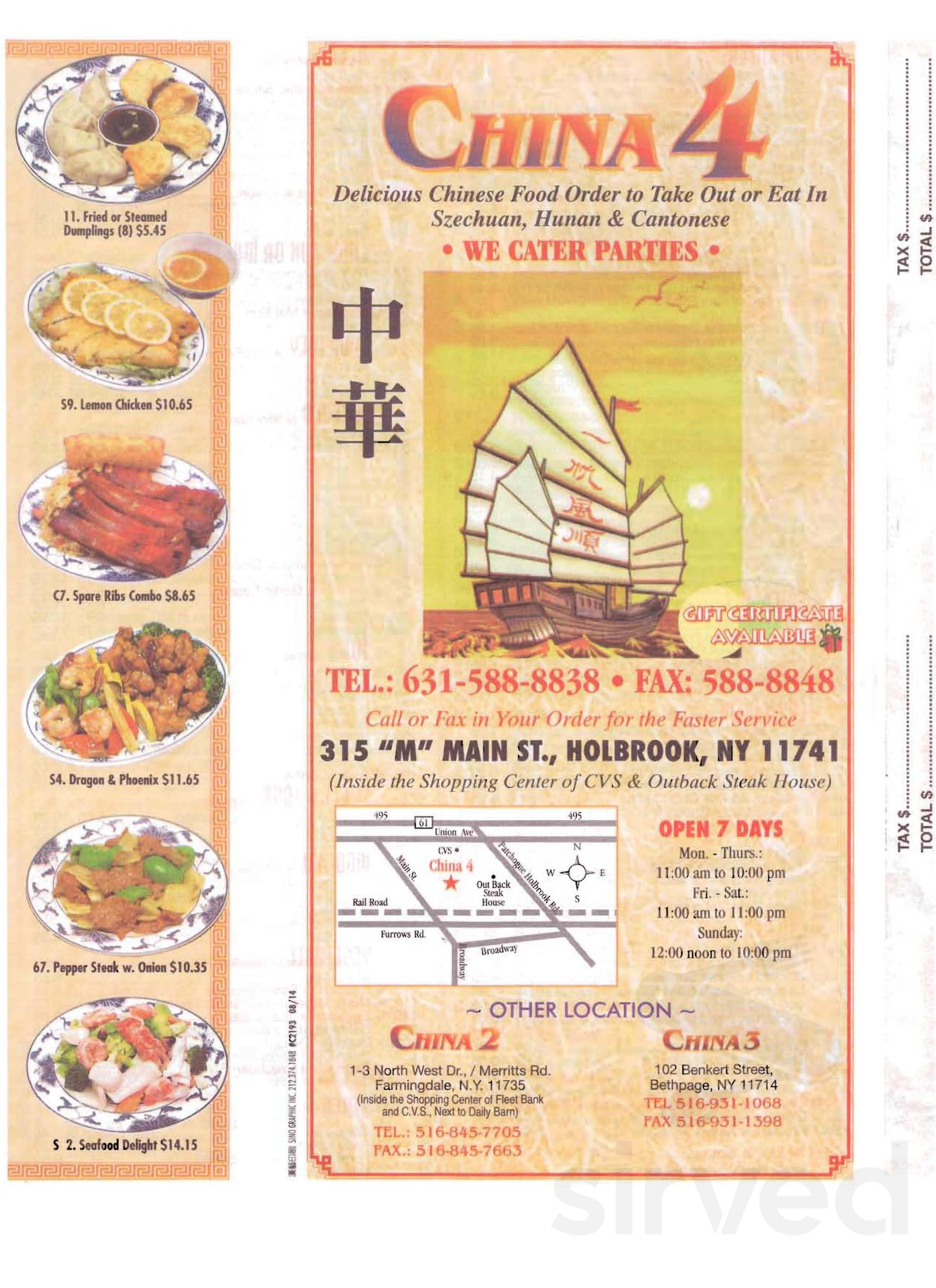 China 4 Menu In Holbrook New York Usa