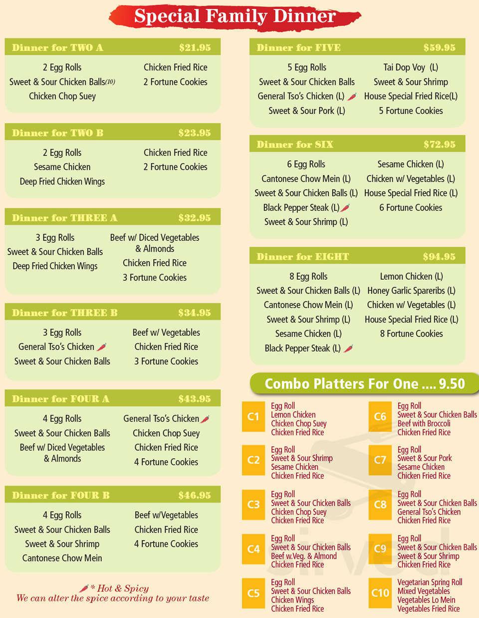 Jb Panda Chinese Restaurant Menu In Orangeville Ontario
