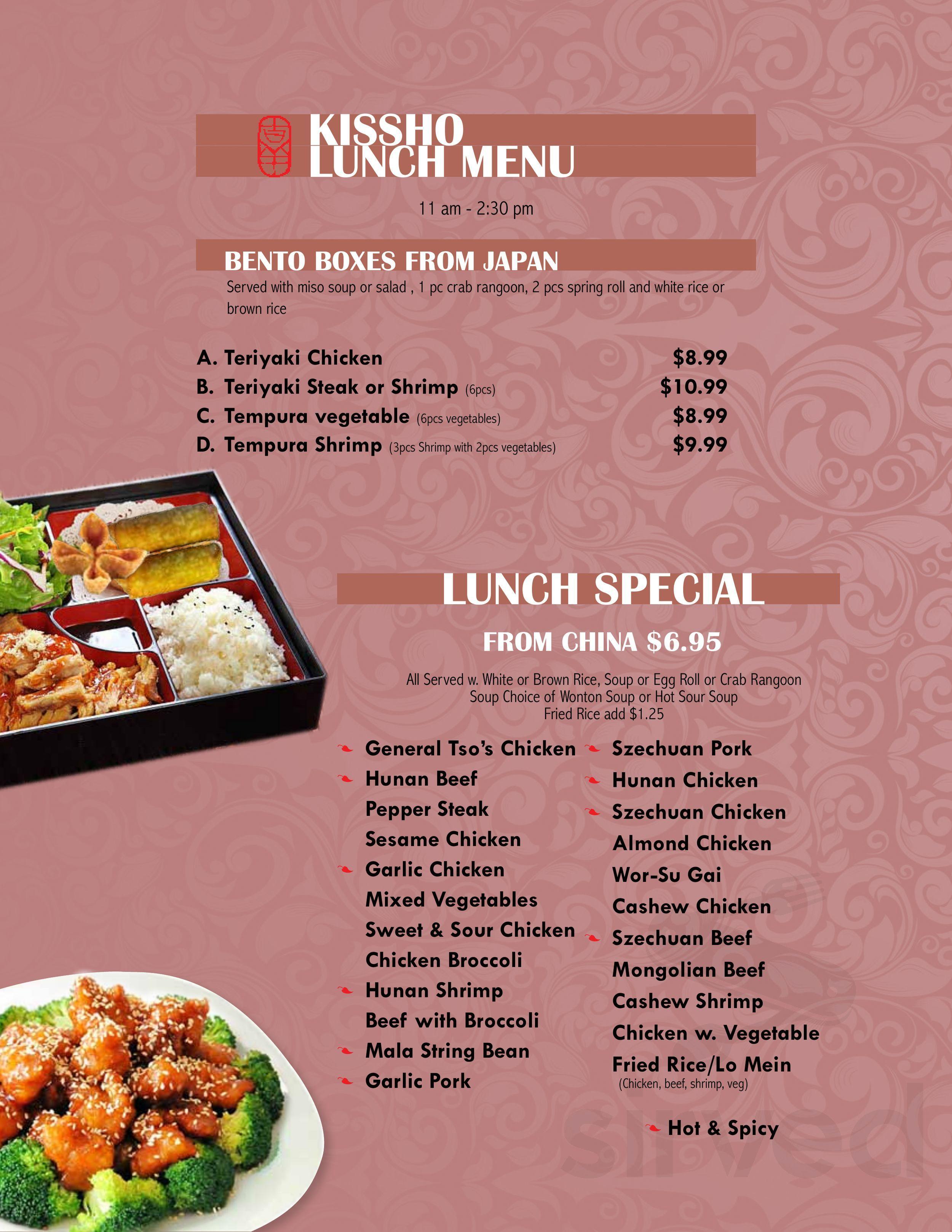 Menu For Kissho Asian Kitchen In Pickerington Ohio Usa