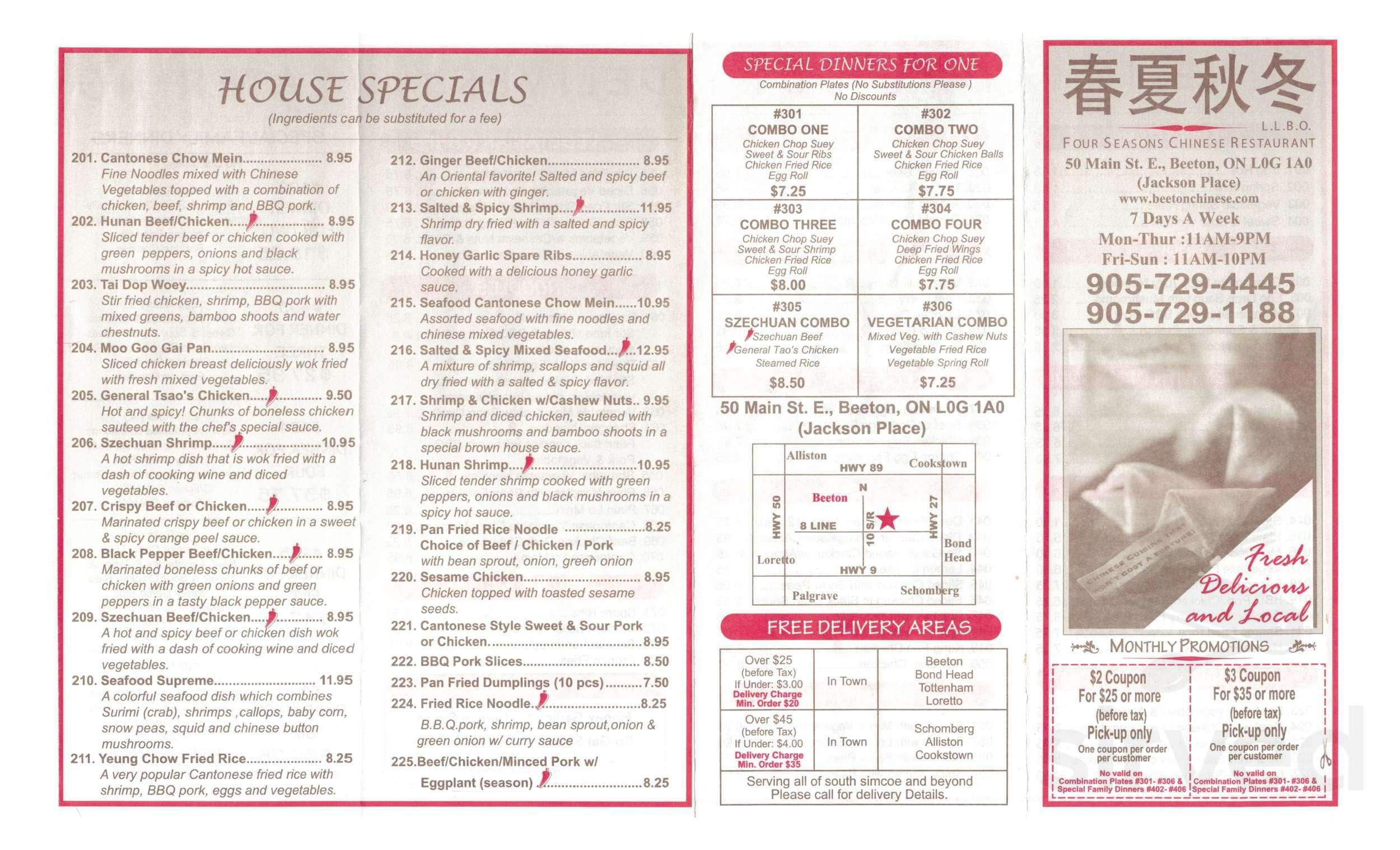 four seasons chinese restaurant menu in beeton ontario