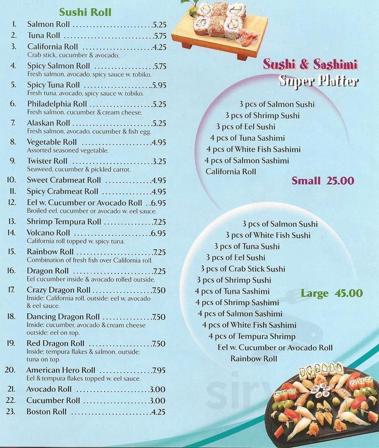 Menu For A 1 Oriental Kitchen In Canton New York Usa