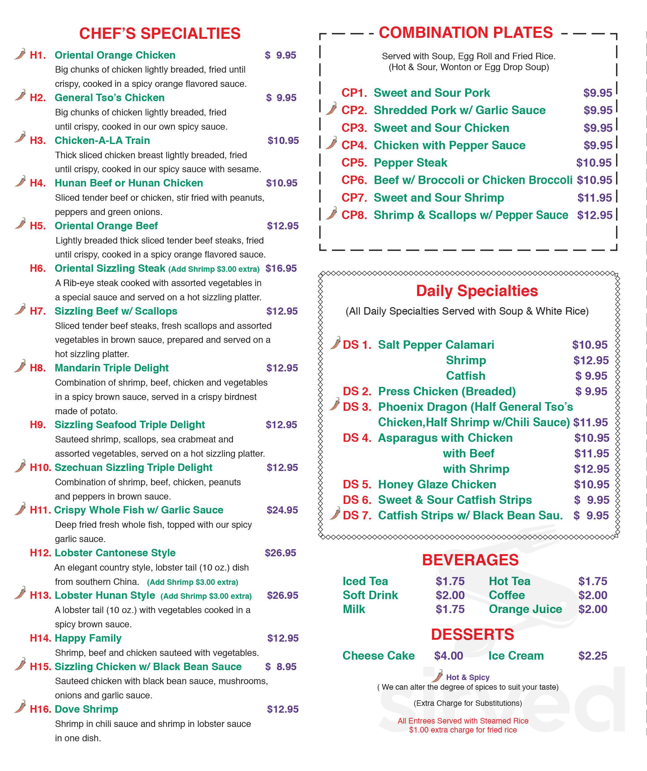 menu for oriental garden in spring, texas, usa