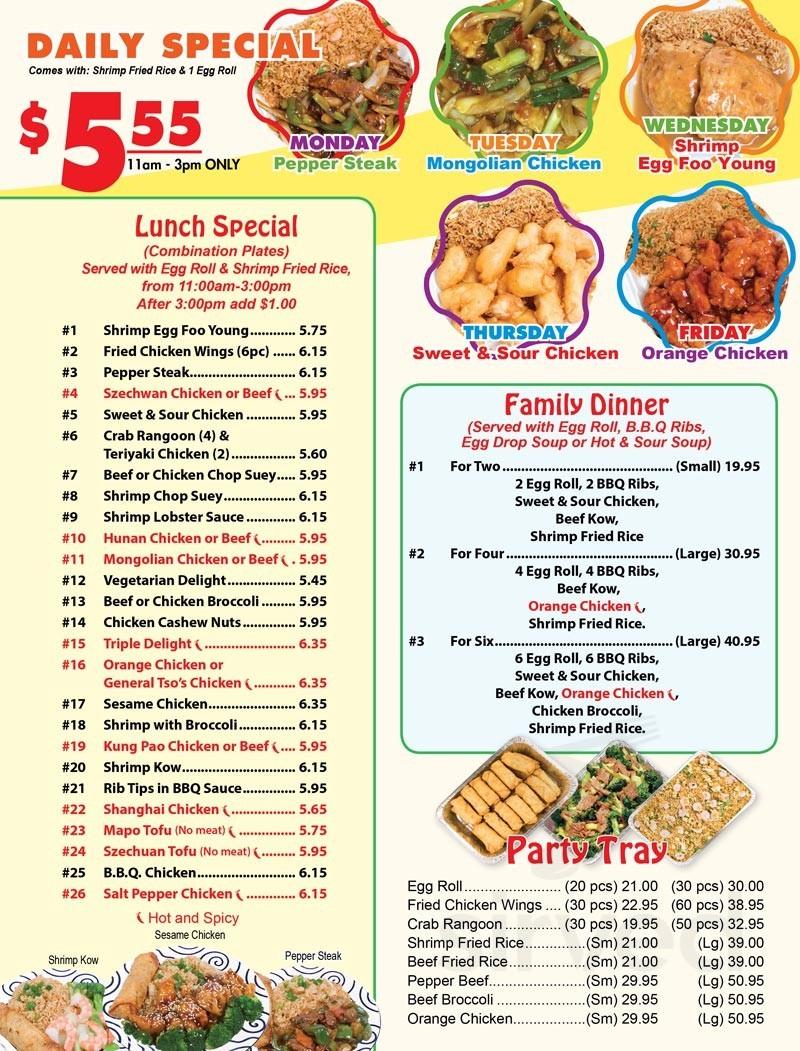 Menu For See Thru Chinese Kitchen 23 In Chicago Illinois