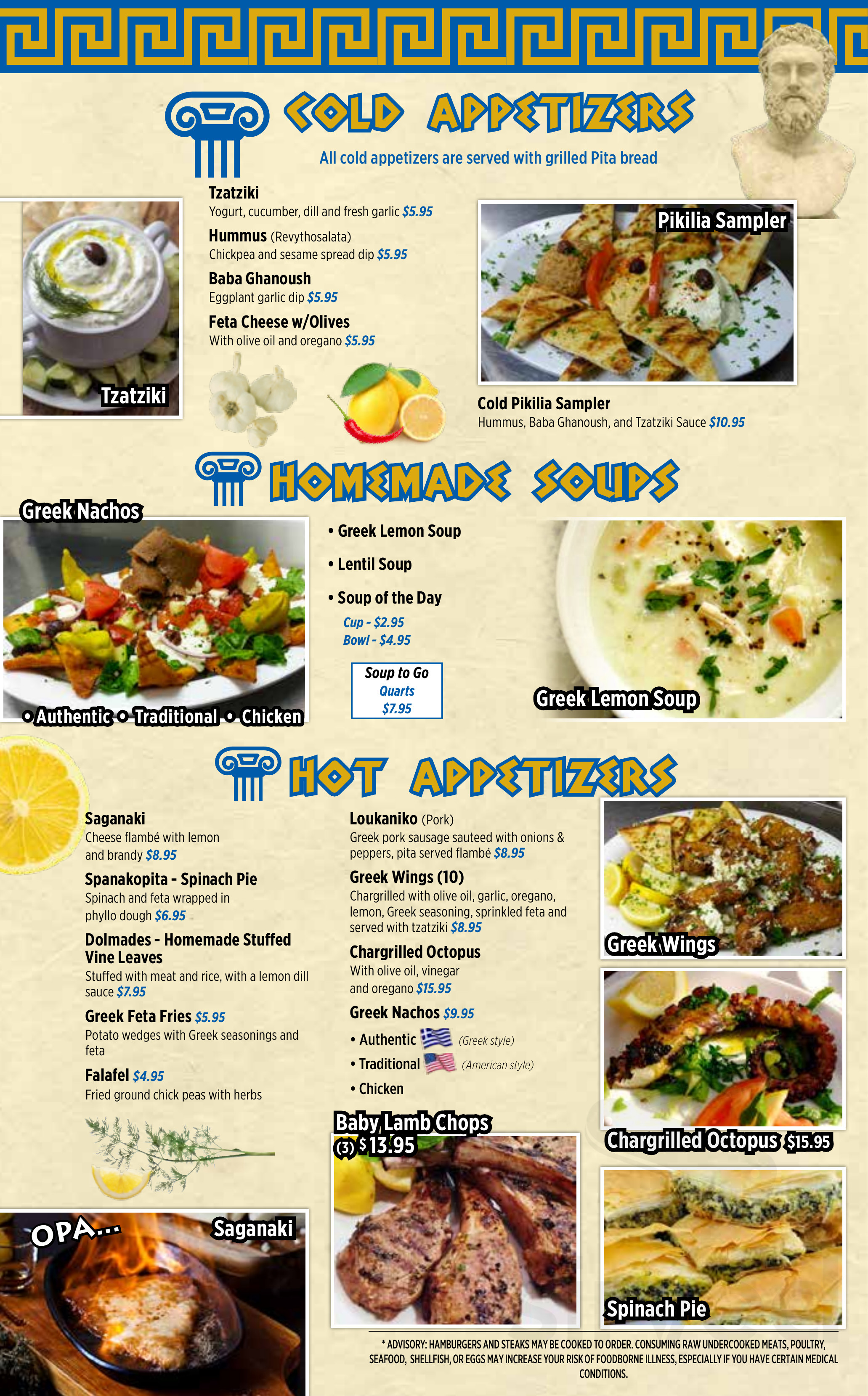 Yeero Village Menu In Roswell Georgia Usa Reddit gives you the best of the internet in one place. yeero village menu in roswell georgia usa