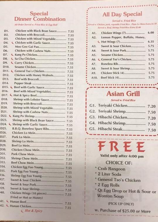 Stir King menu in Warner Robins, Georgia, USA