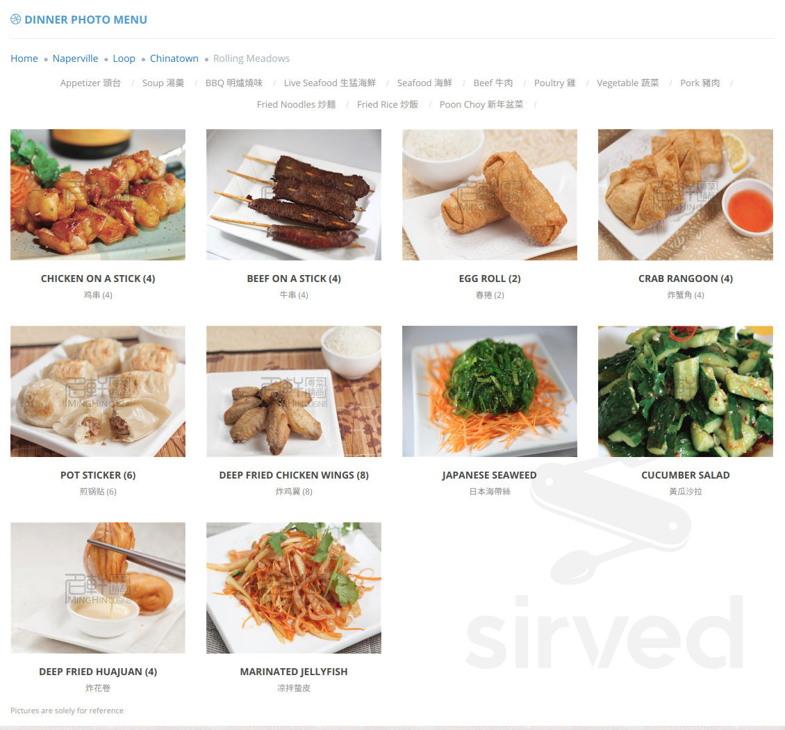 Minghin Cuisine Menu In Rolling Meadows Illinois Usa Sushi station® cannot be liable for any conditions or allergic reactions from consumption of raw, shellfish or uncooked food. minghin cuisine menu in rolling meadows