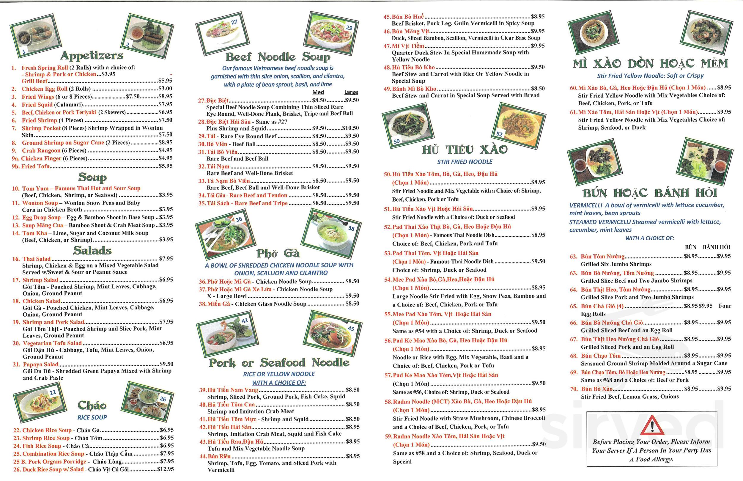Viet Thai Restaurant Menu In Lowell Massachusetts Usa