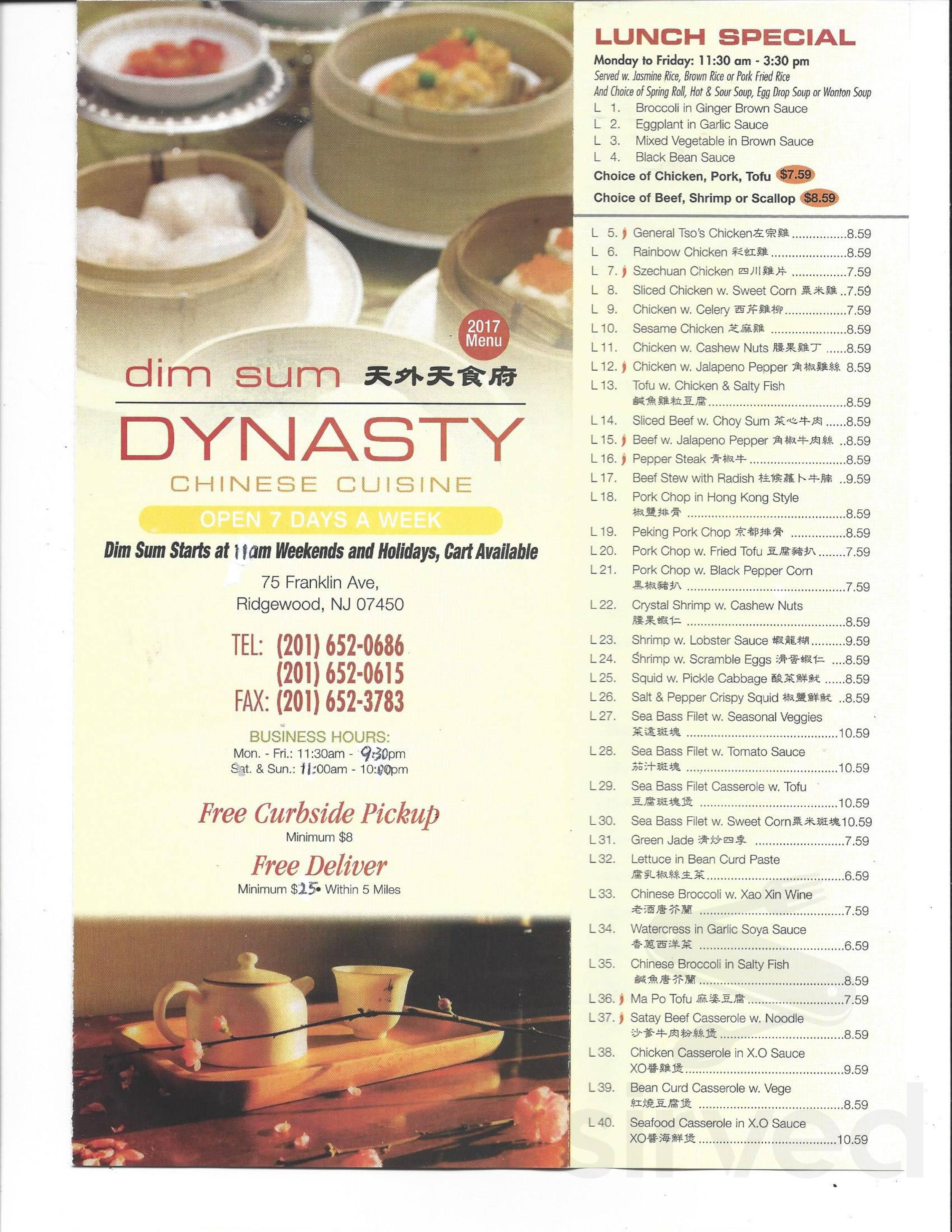 Dim Sum Dynasty menu in Ridgewood, New Jersey, USA