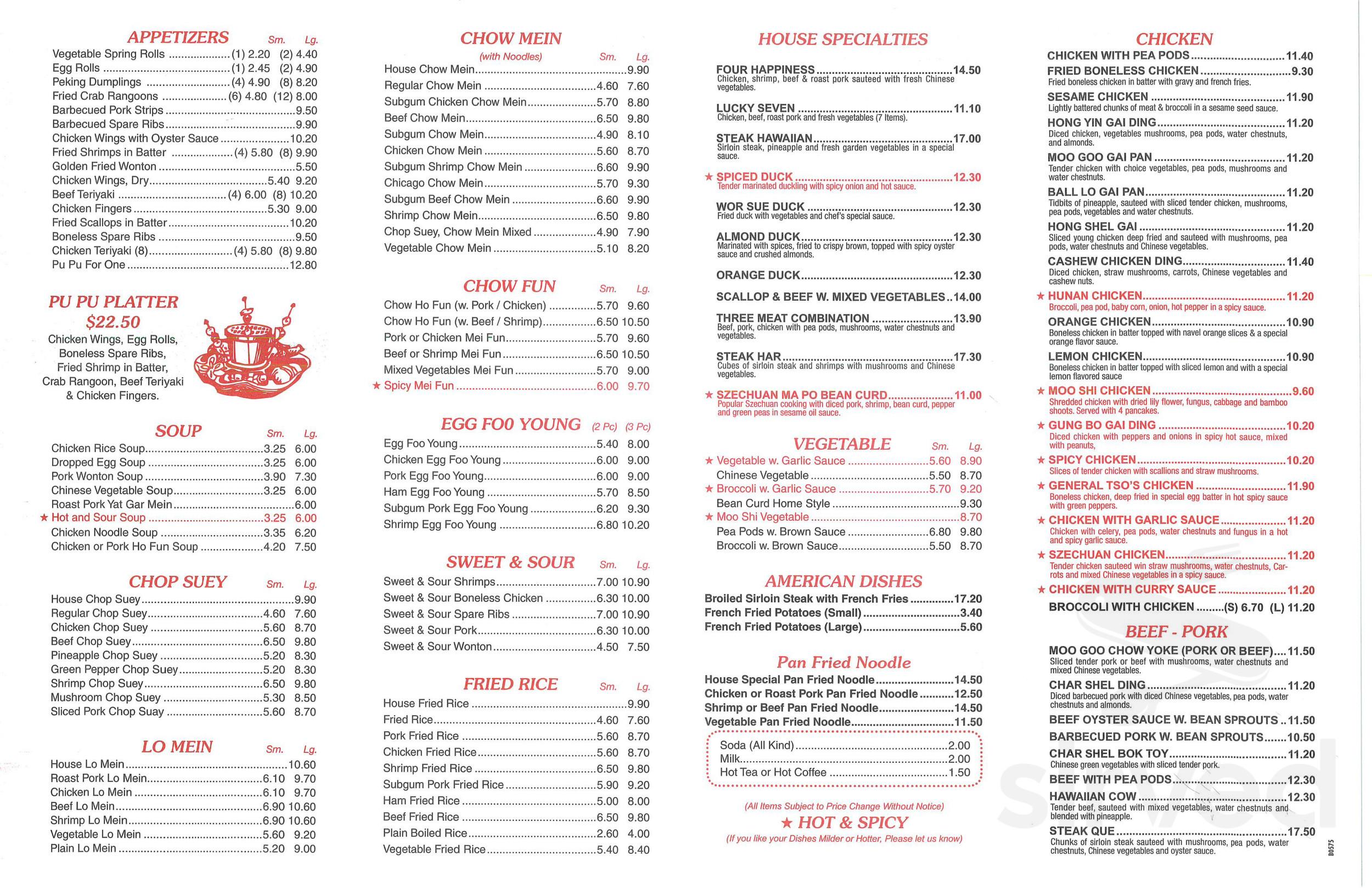 Bali Village Restaurant Menu In Richmond Rhode Island