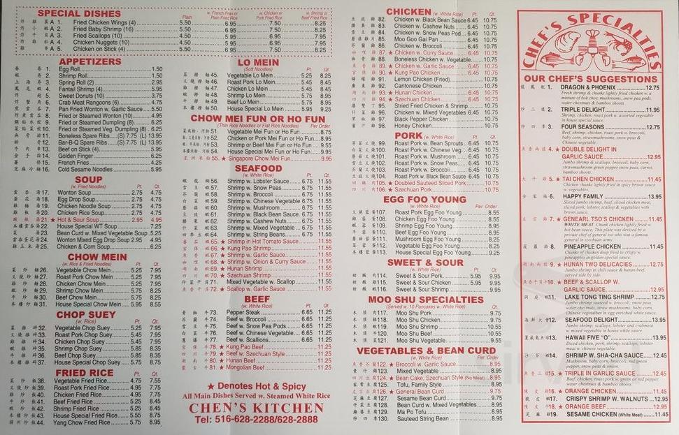 Chen S Kitchen Menu In Bayville New York Usa