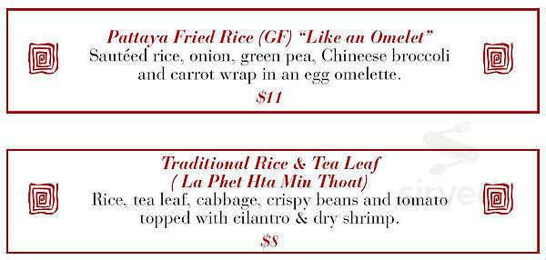 Menu for Lin Restaurant in Buffalo, New York, USA