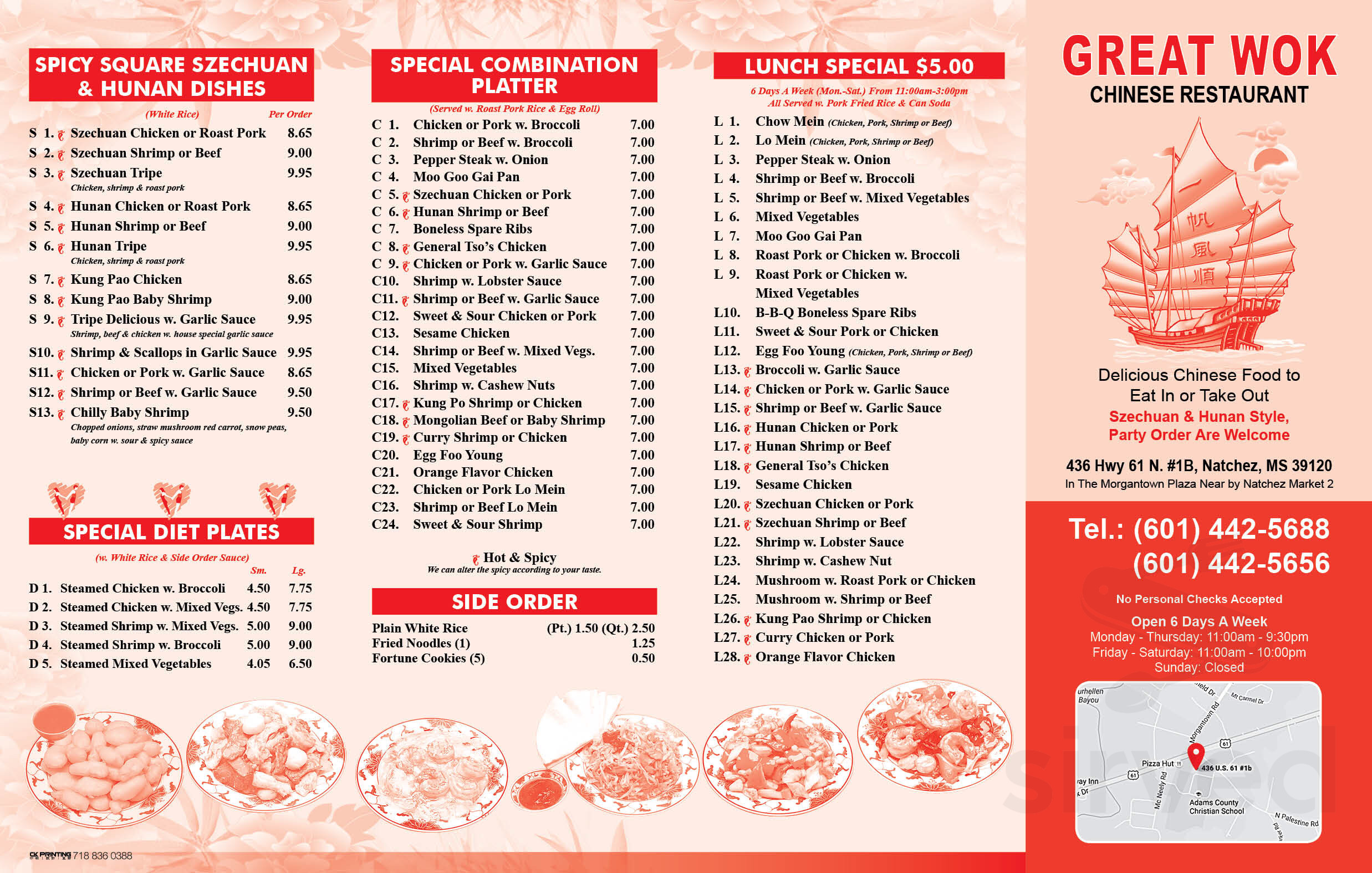 Menu For Great Wok In Natchez Mississippi Usa