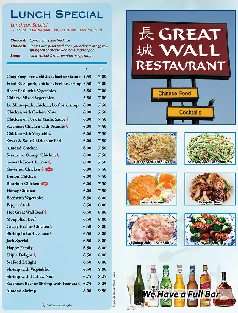 Great Wall Menu In Elkhart Indiana Usa
