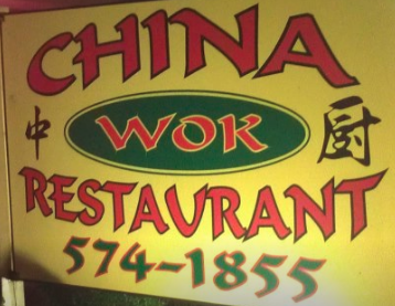 China Wok Menu In Wheelersburg Ohio Usa