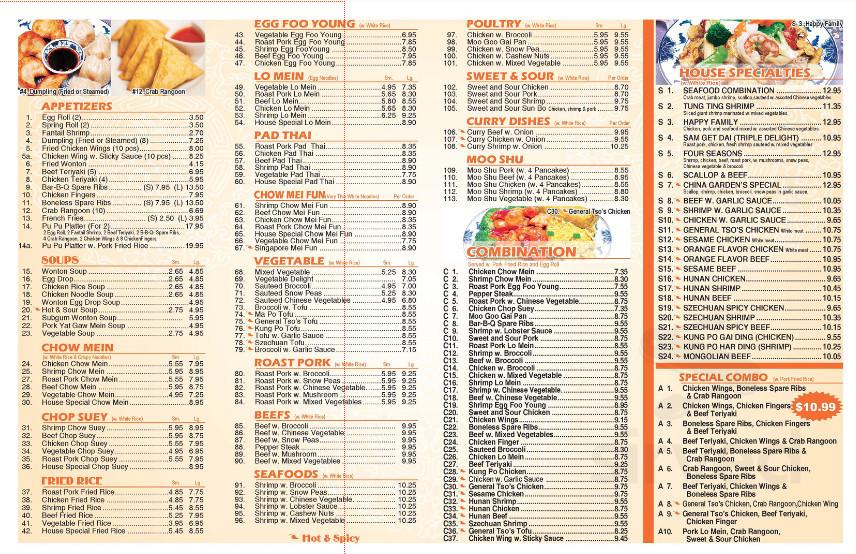 China Garden Restaurant Menu In Scituate Rhode Island