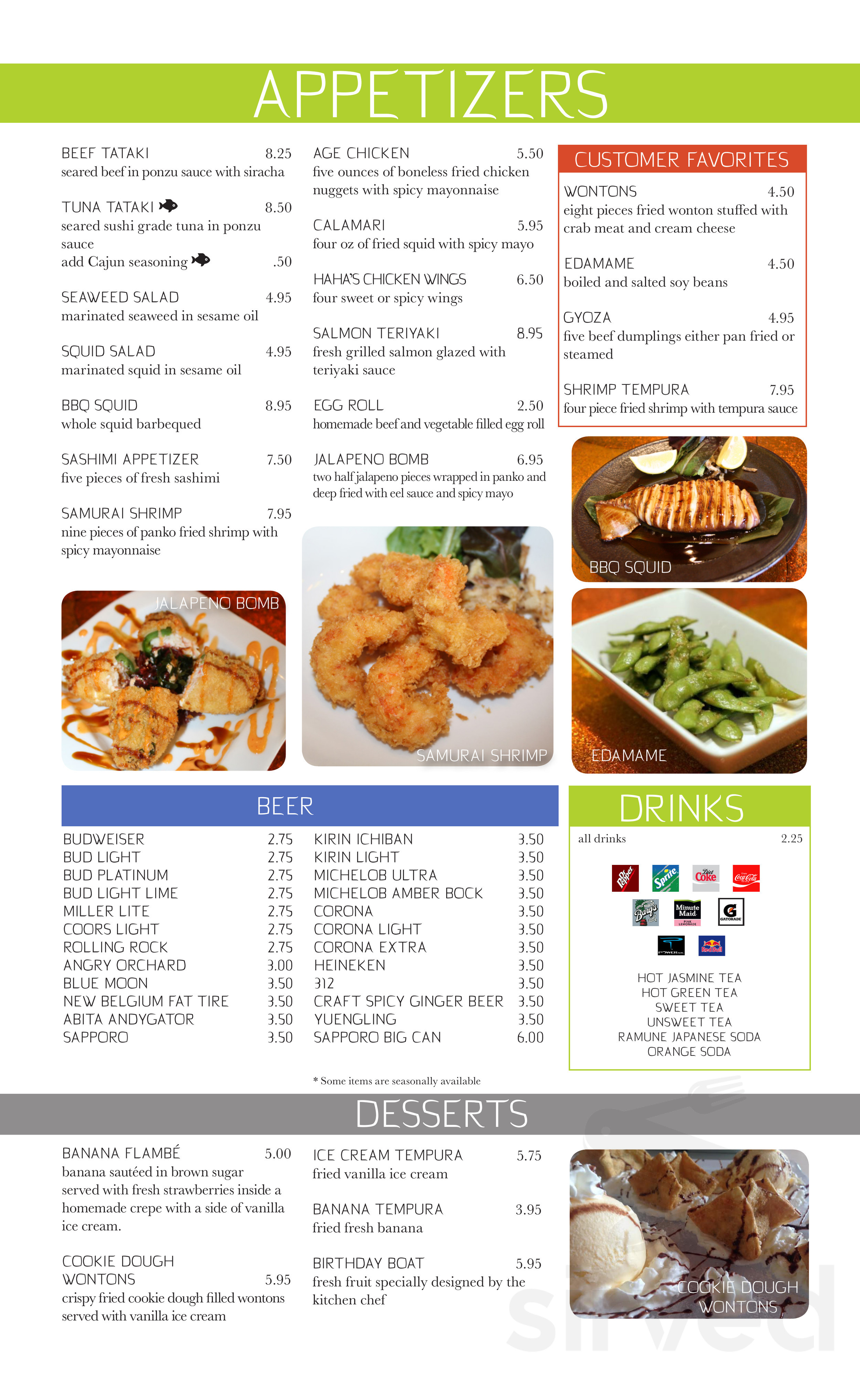 Bonsai Japanese Steak House Menu In Jackson Mississippi