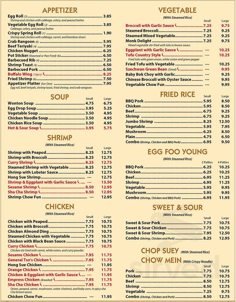 Yen Ching Chinese Restaurant Menu In Naperville Illinois Usa