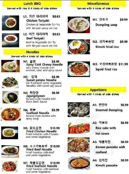 Menu For Korean Bbq Restaurant In Kitchener Ontario Canada