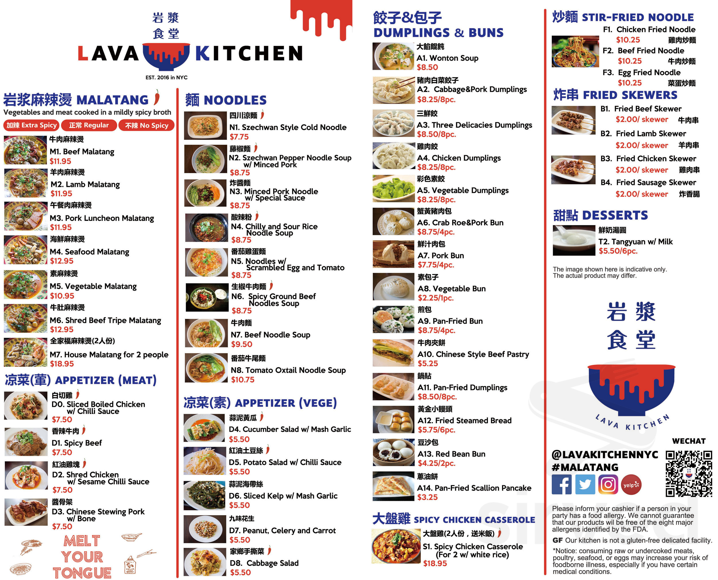 Menu For Lava Kitchen In New York New York Usa