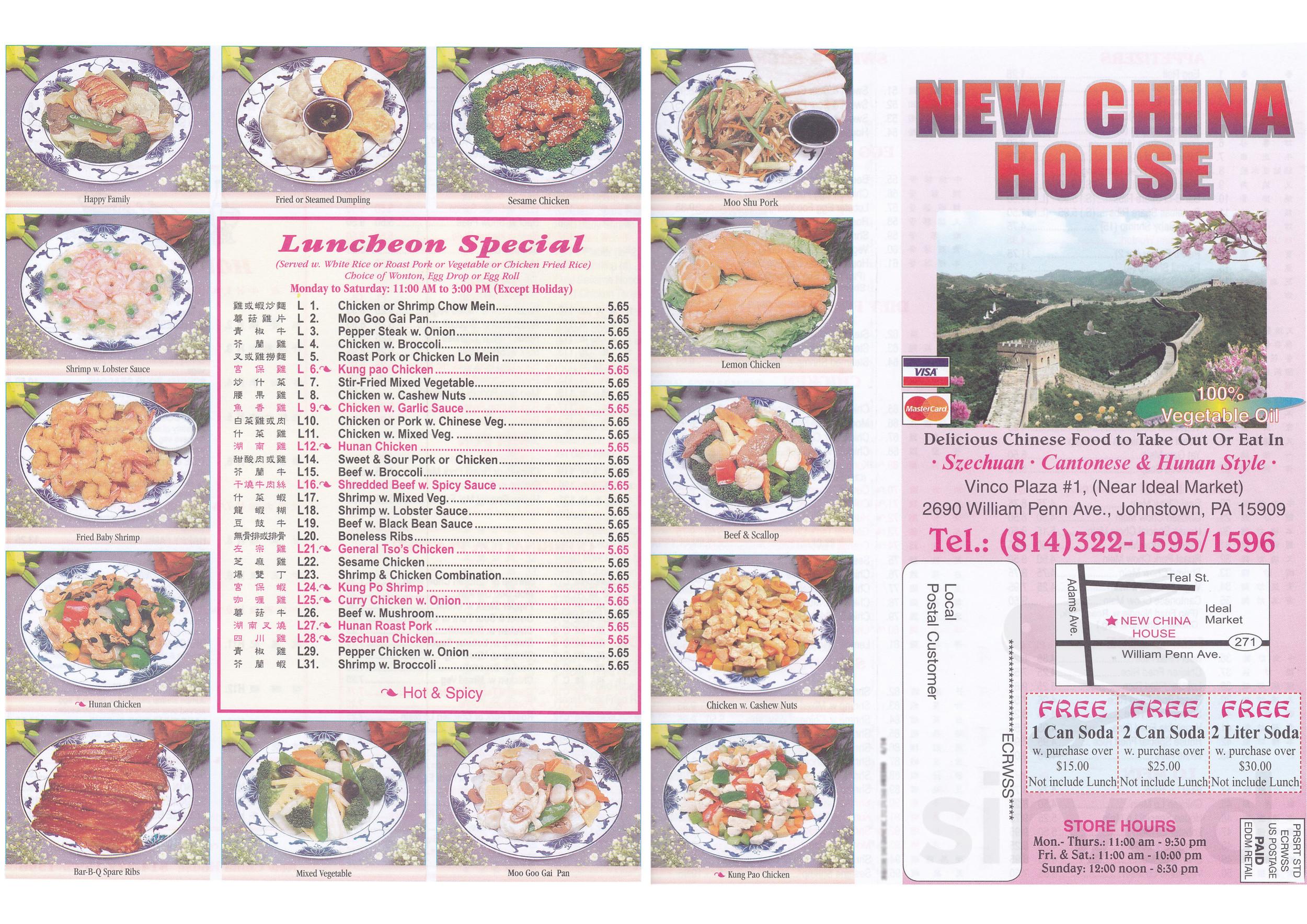 china house menu in johnstown pennsylvania usa