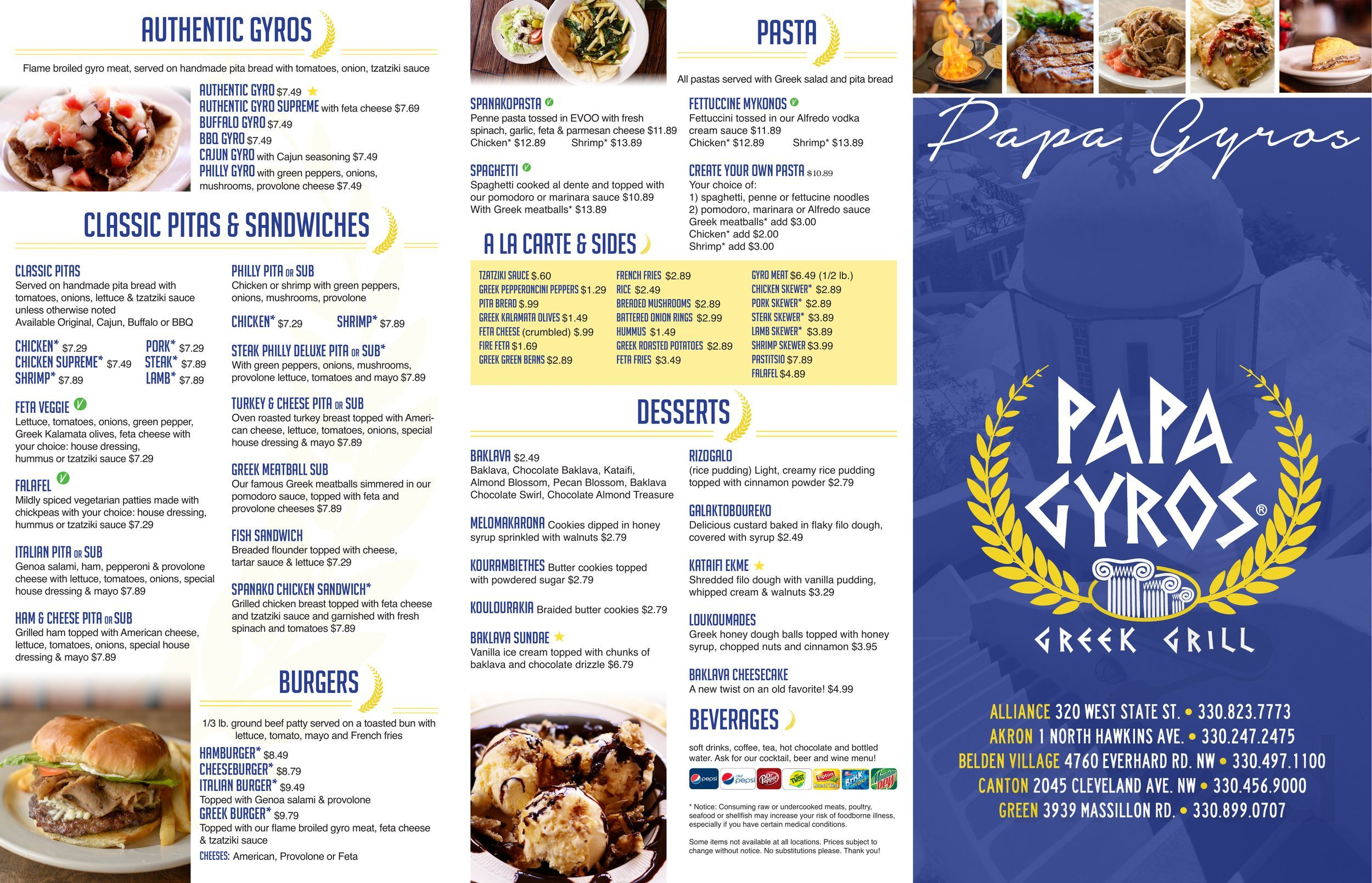 Papa Gyros Menu In Canton Ohio Usa Find the latest breaking news and information on the top stories, weather, business, entertainment, politics, and more. papa gyros menu in canton ohio usa