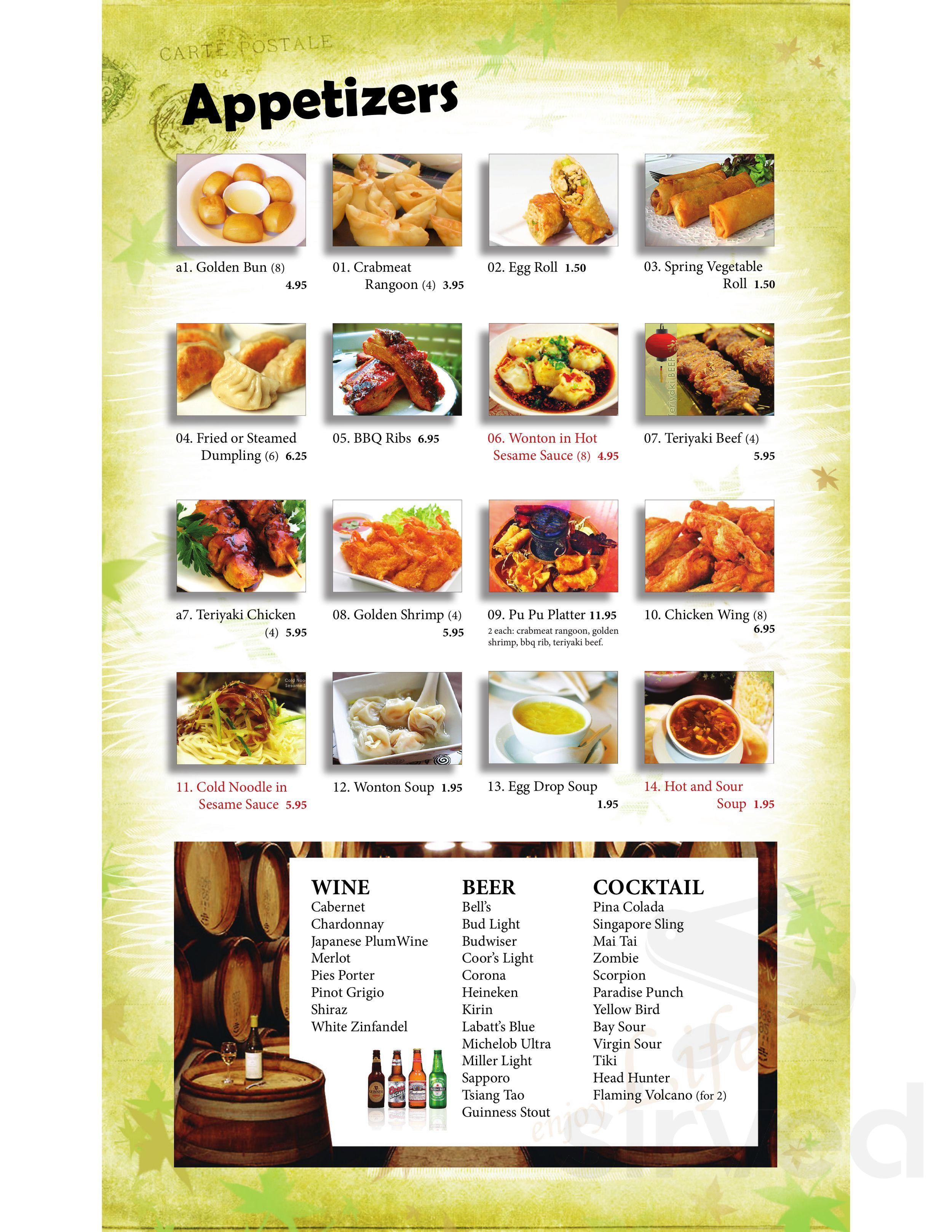Panda Dynasty menu in Portage, Michigan, USA