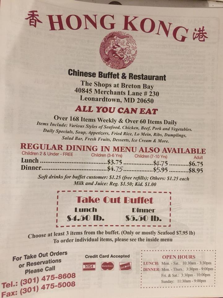 Hong Kong Buffet Menu In Leonardtown Maryland Usa