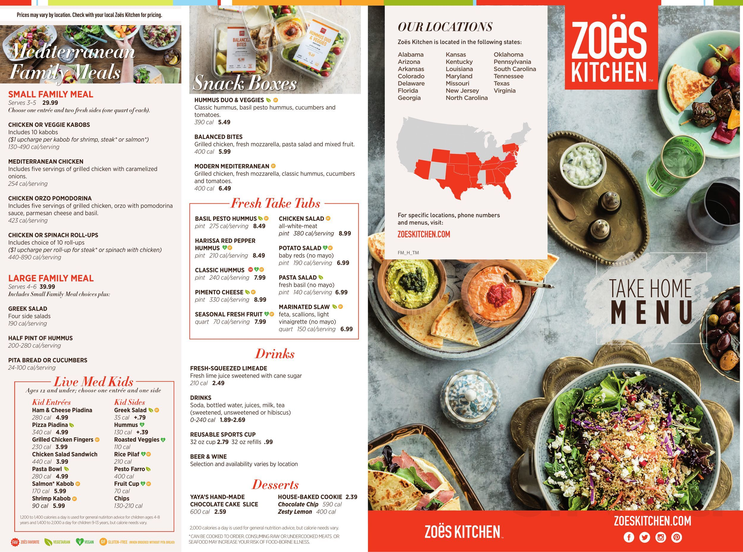 Zo 235 S Kitchen Menu In Morrisville North Carolina Usa