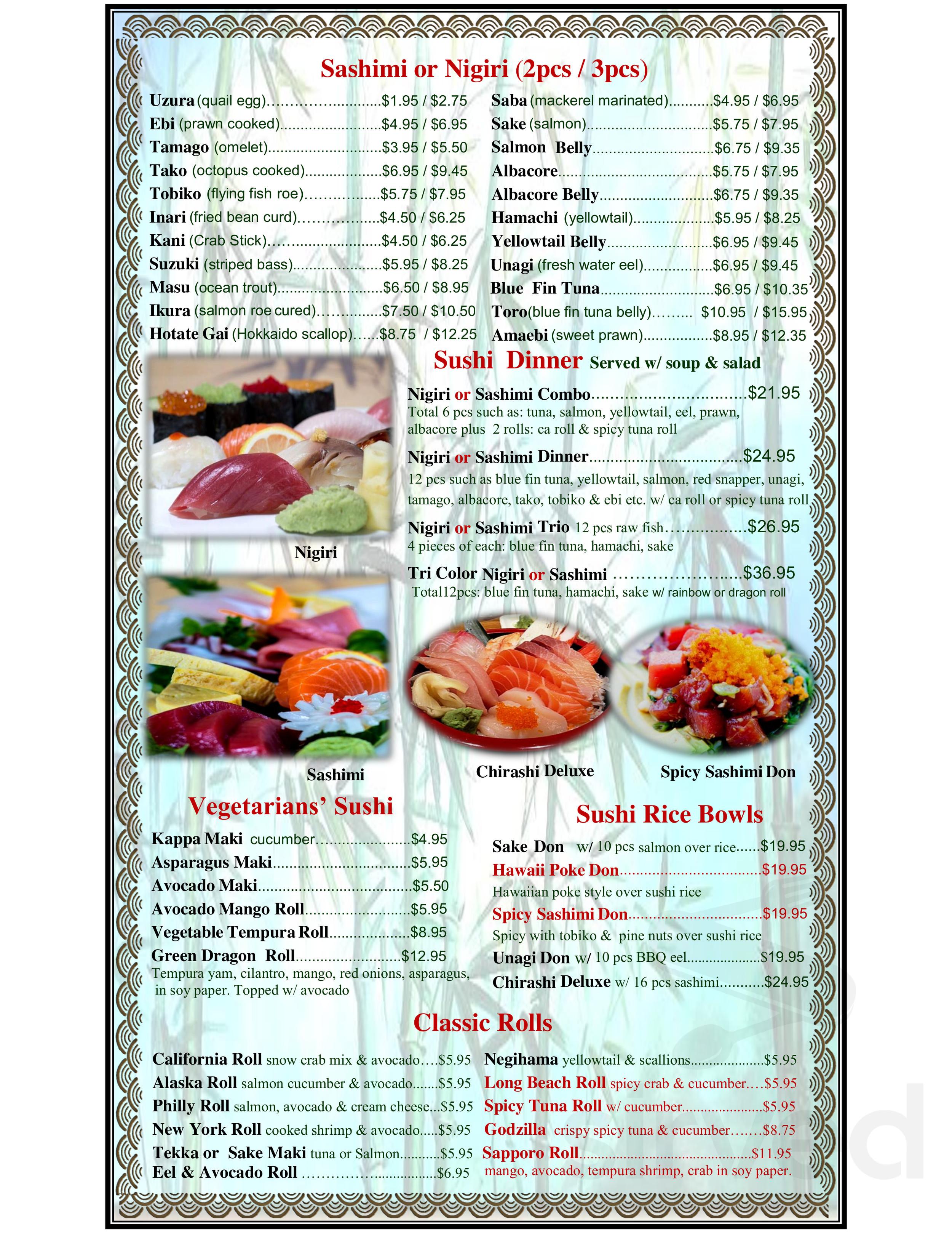 Menu for Kobe Japan Restaurant in Livermore, California