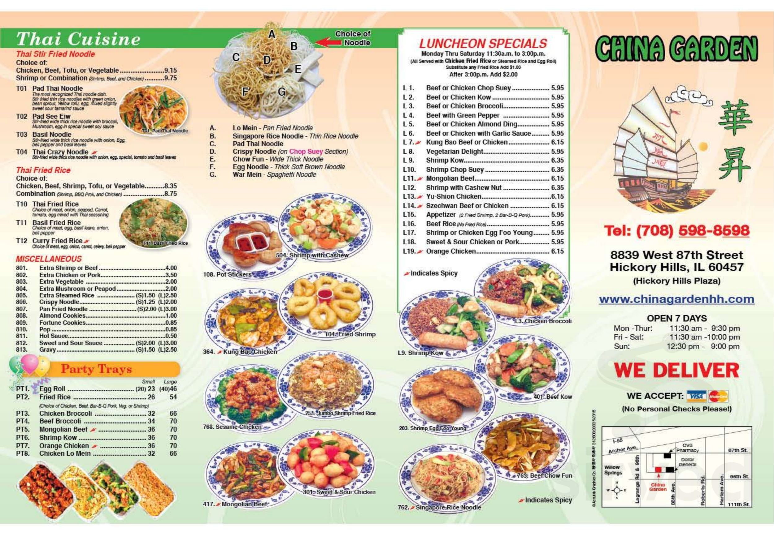 China Garden Restaurant Menu In Hickory Hills Illinois