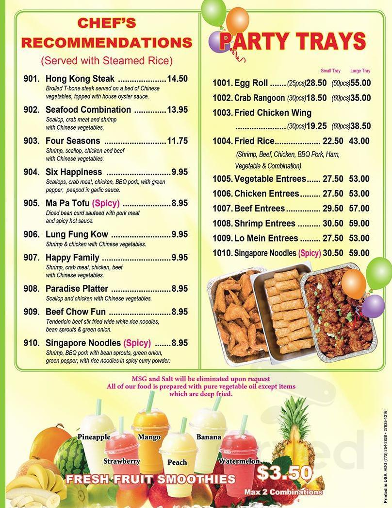 Menu For Chinese Kitchen In Chicago Illinois Usa