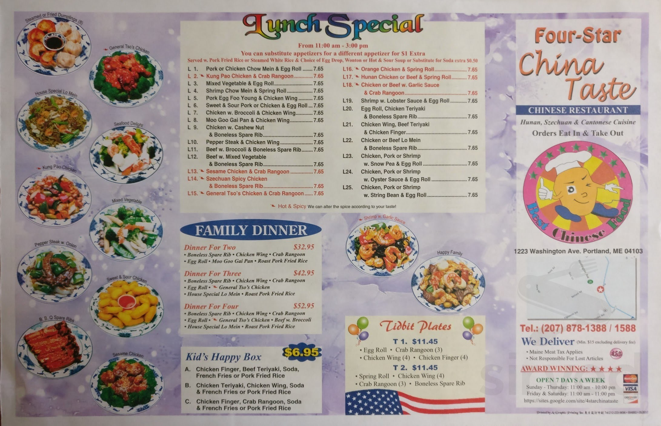 China Taste Menu In Portland Maine Usa