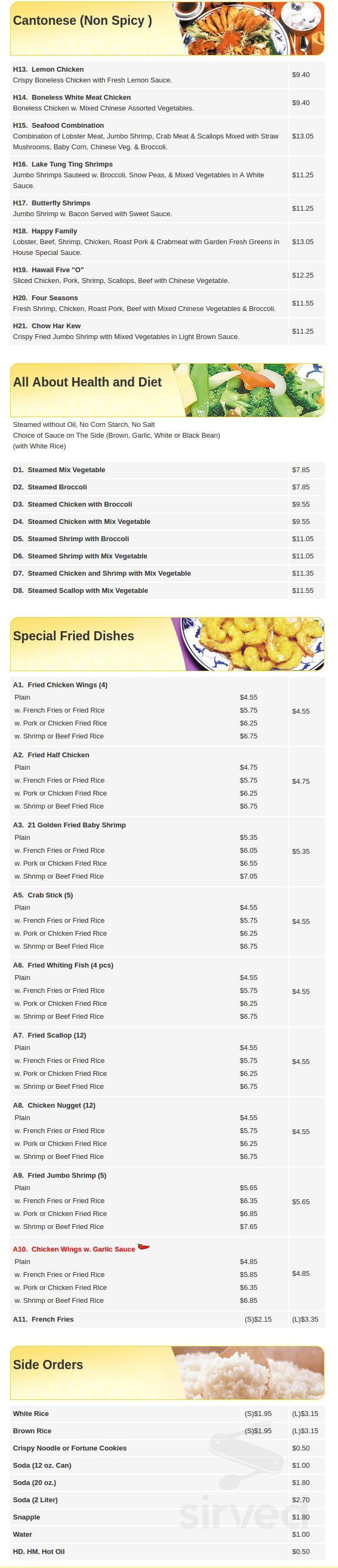 Jumbo Kitchen Menu In Freehold Township New Jersey Usa