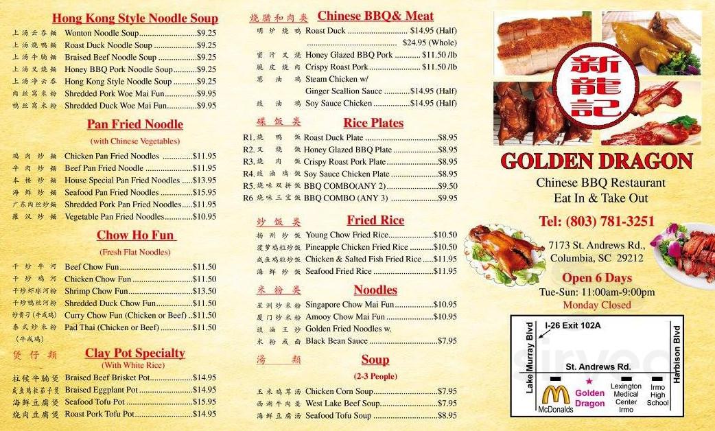 Golden dragon menu greensboro nc meaning of golden dragon