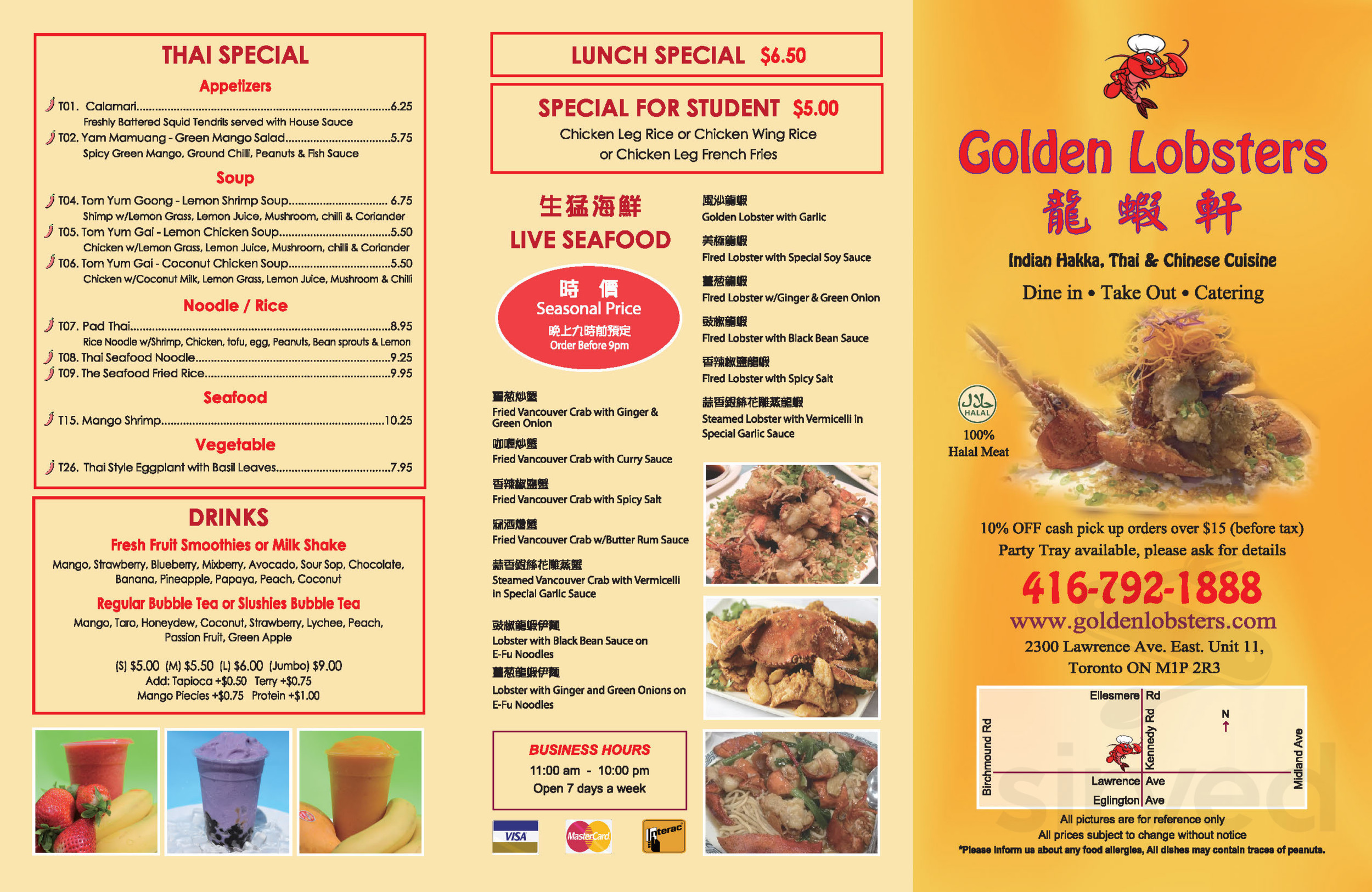 Menu for Golden Lobsters Chinese Hakka and Seafood