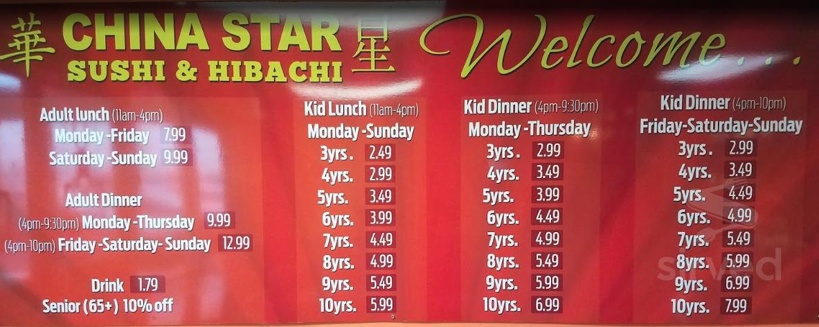 Enjoyable Menu For China Star In Raymore Missouri Usa Download Free Architecture Designs Terstmadebymaigaardcom