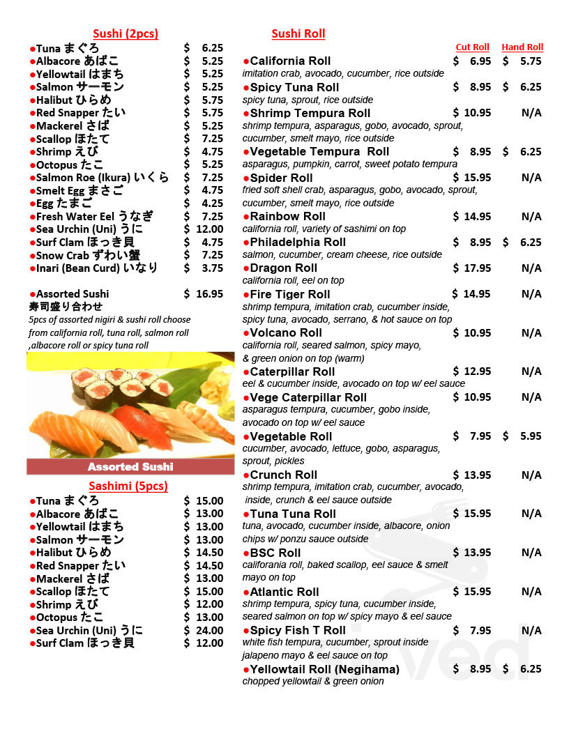 Menu for Ebisu Japanese Tavern in Los Angeles, California