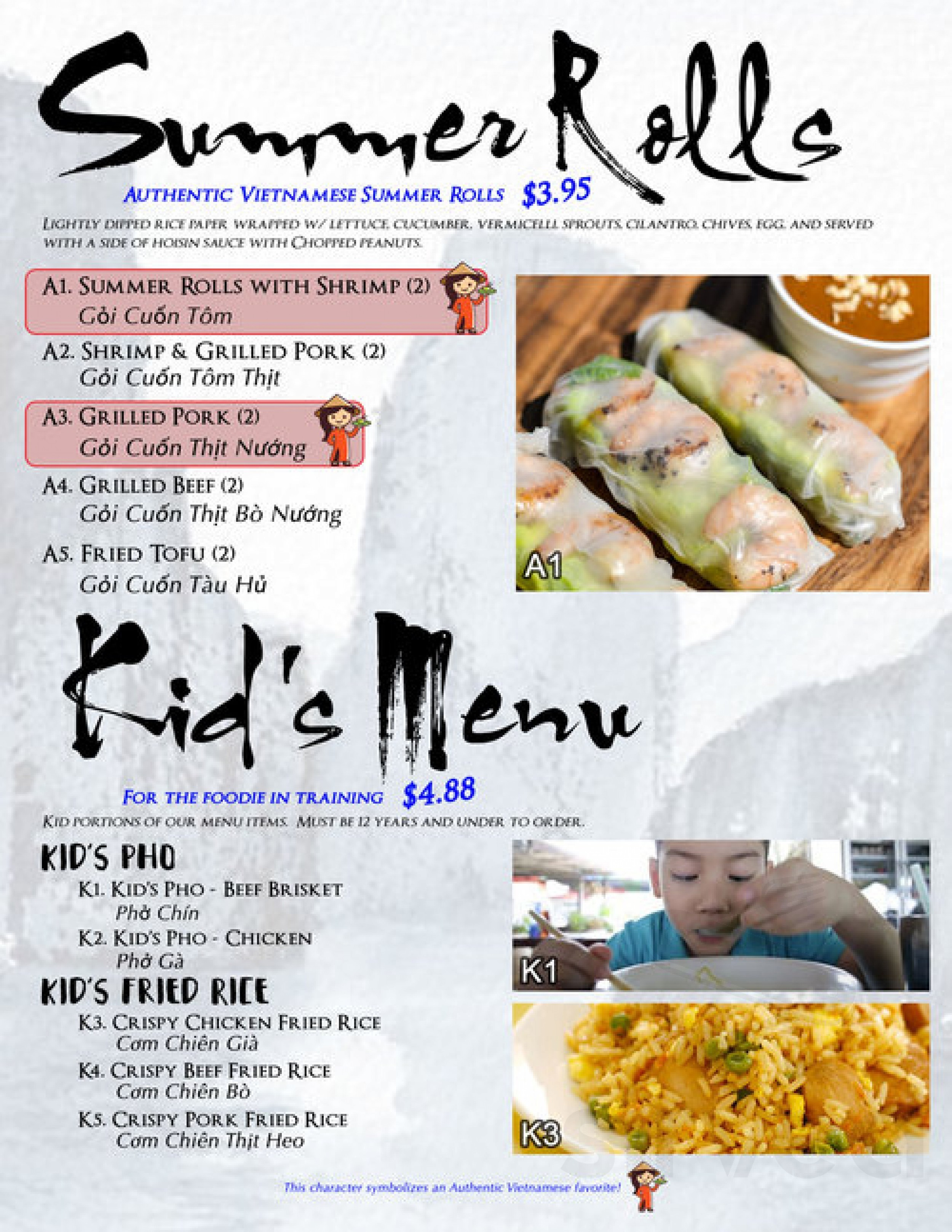 Pho Noodle House & Dragon Wok menu in East Peoria, Illinois