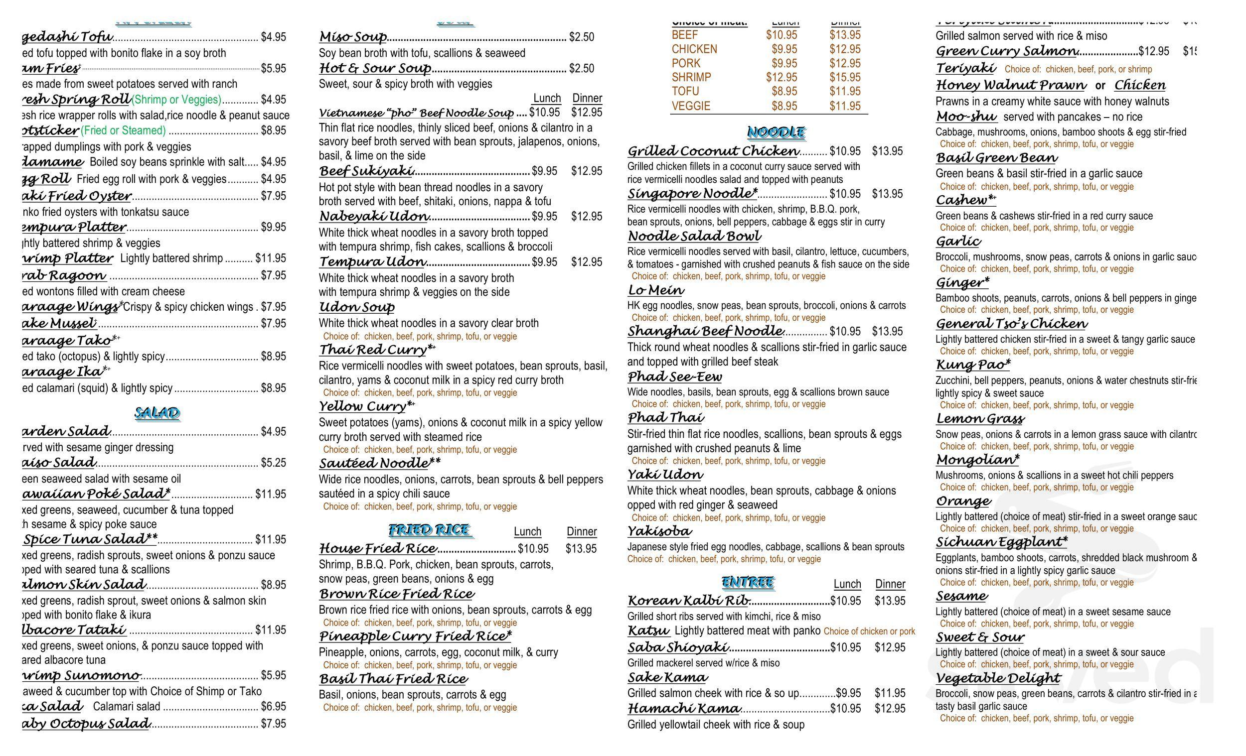 Origami - Sushi-Restaurant - La Marsa - 31 Bewertungen - 254 Fotos ...   1518x2500