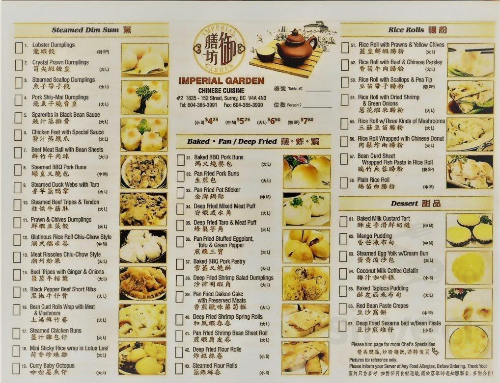 Menu for Imperial Garden Chinese Cuisine in Surrey, British Columbia